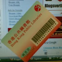 library card, hongkong library card