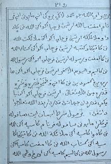 Ilham Cluster Kitab Sifat Dua Puluh Telaah Filologis Naskah Melayu