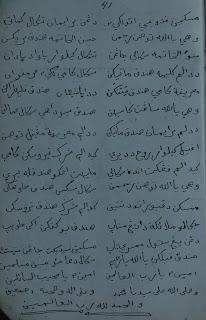 pada umumnya naskah naskah yang berasal dari minangkabau menggunakan