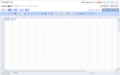 Google 文件字体