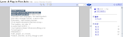 Google Book Search的Text View(文本浏览)模式