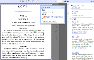 Google Book Search Book clip embedding(Google 图书搜索 书籍剪辑嵌入)