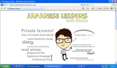 Japanese Lessons Online