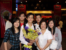 ૪ Family ૪