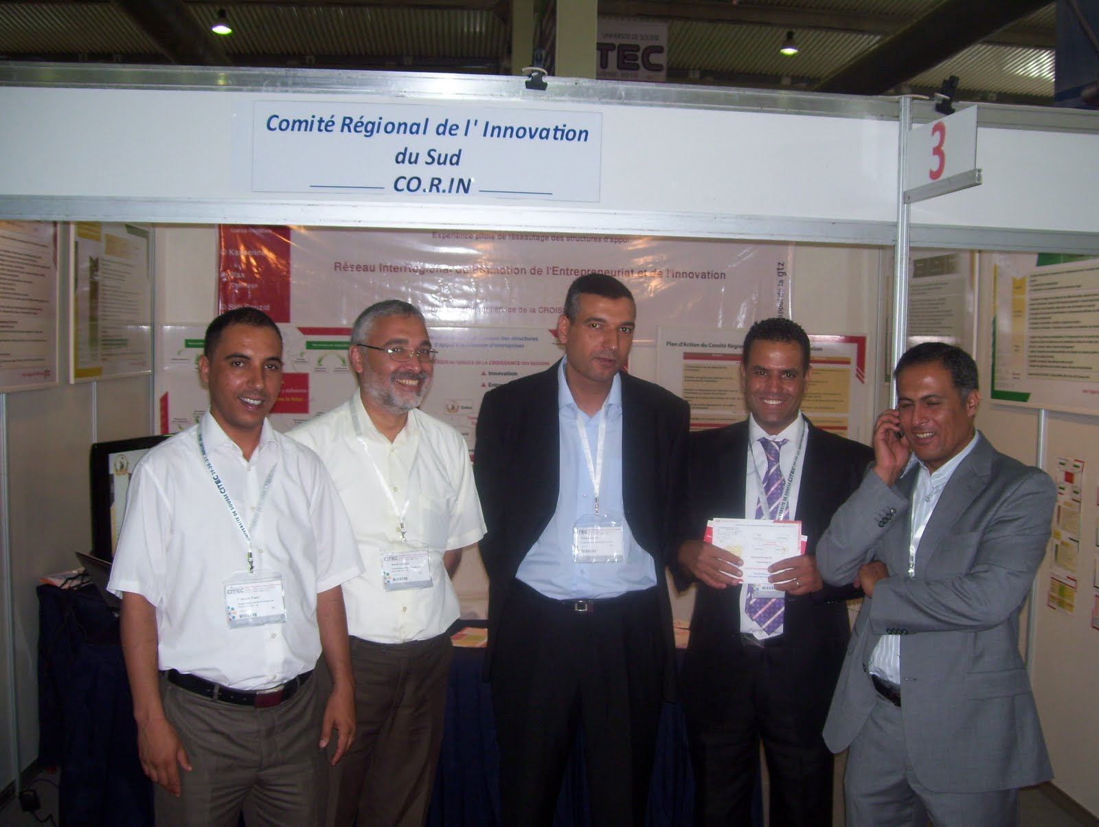 Gafsa initiative gafsa le r seau de promotion de l for Salon de l innovation technologique