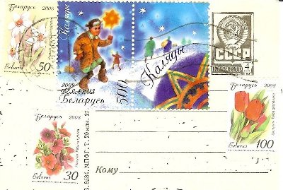 stamps from postcard