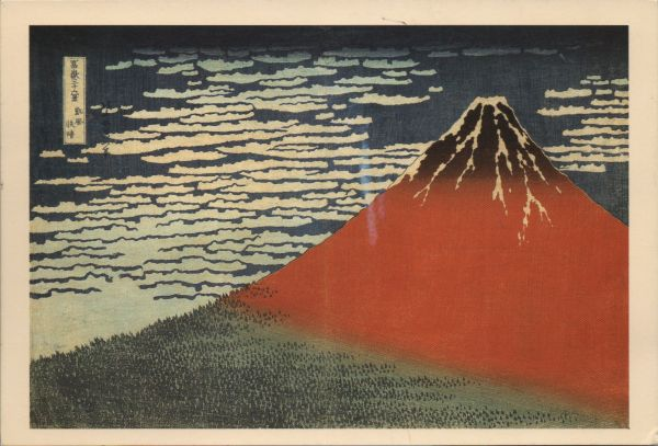 print of Mount fuji in red