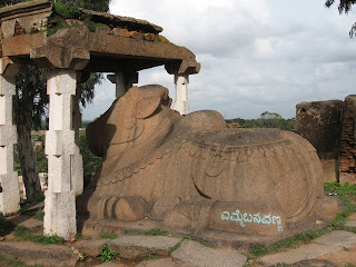 Emme Basavanna at Shivagange near Bangalore