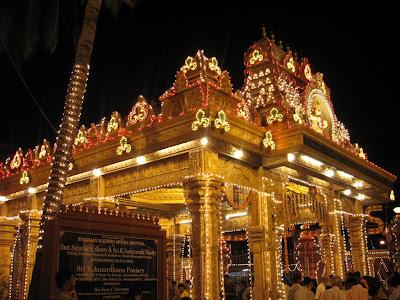 Hanuman Mukha Mantapa, Kudroli, Mangalore