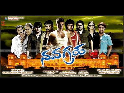 Navagraha film poster