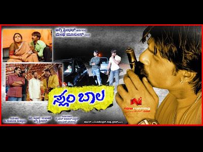 Slum Baala film poster