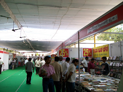 Kannada Book Exhibition organized by Kannada Pusthaka Praadhikaara