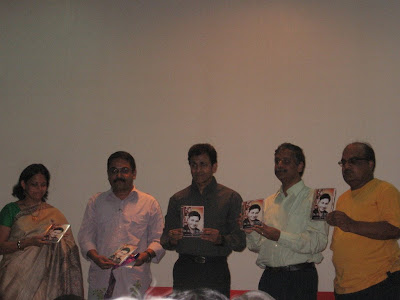 Release of Dr.Raj Kumar - An Analysis of a Phenomenon DVD