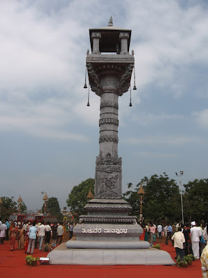 Tuluvere Maanasthambha