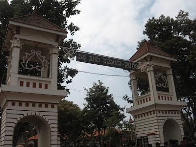 Entrance to Vishwa Tulu Sammelano 2009