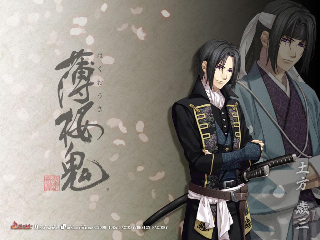 http://2.bp.blogspot.com/_jV241FFac4E/TTqADVFj2EI/AAAAAAAAAws/xjW7SZGT6No/s1600/hakuouki_hijikata_toshizou_wallpaper_1024x768.jpg