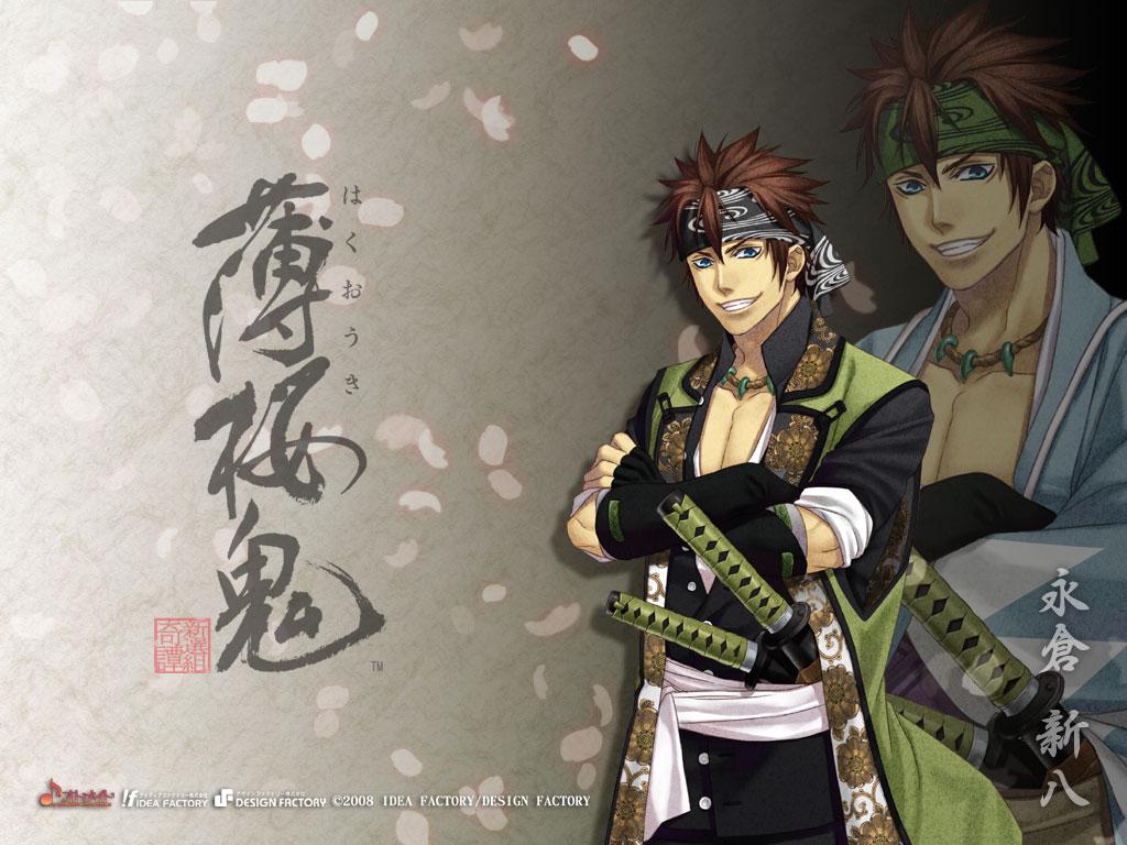 http://2.bp.blogspot.com/_jV241FFac4E/TTqAKlmBPOI/AAAAAAAAAxE/lE5WLVsLSLo/s1600/hakuouki_shinpachi_nagakura_wallpaper_1024x768.jpg