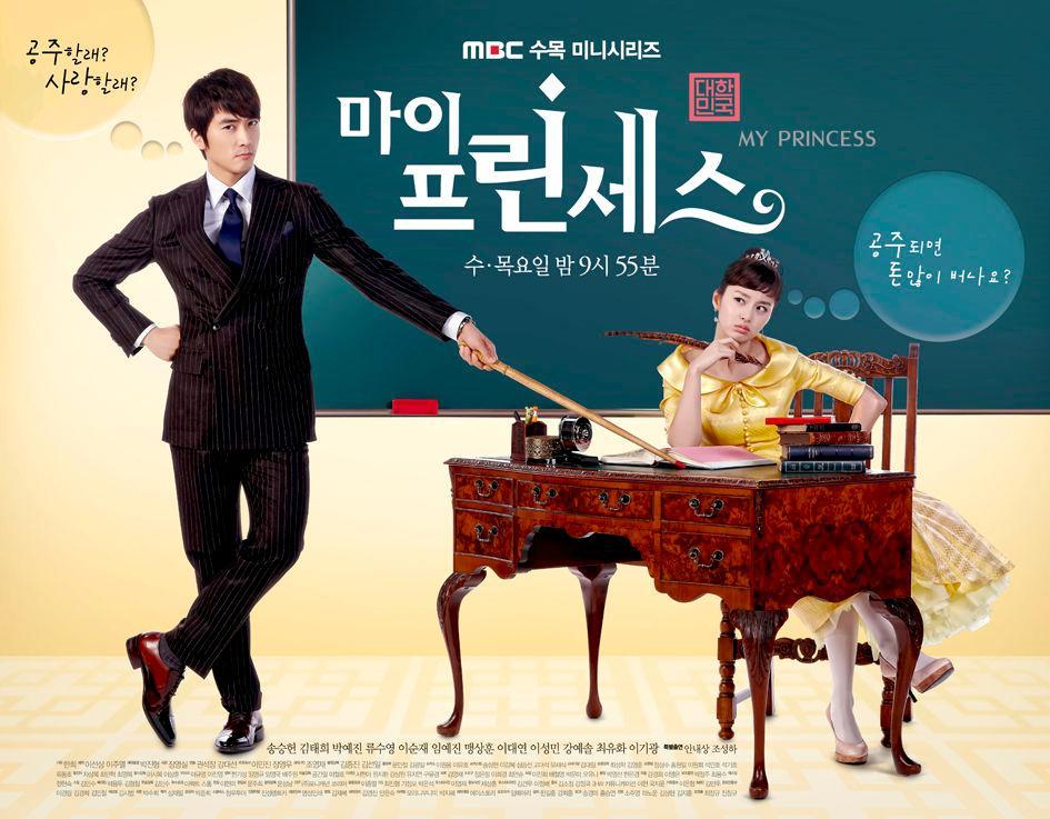 my Princess 2011 Korean Drama