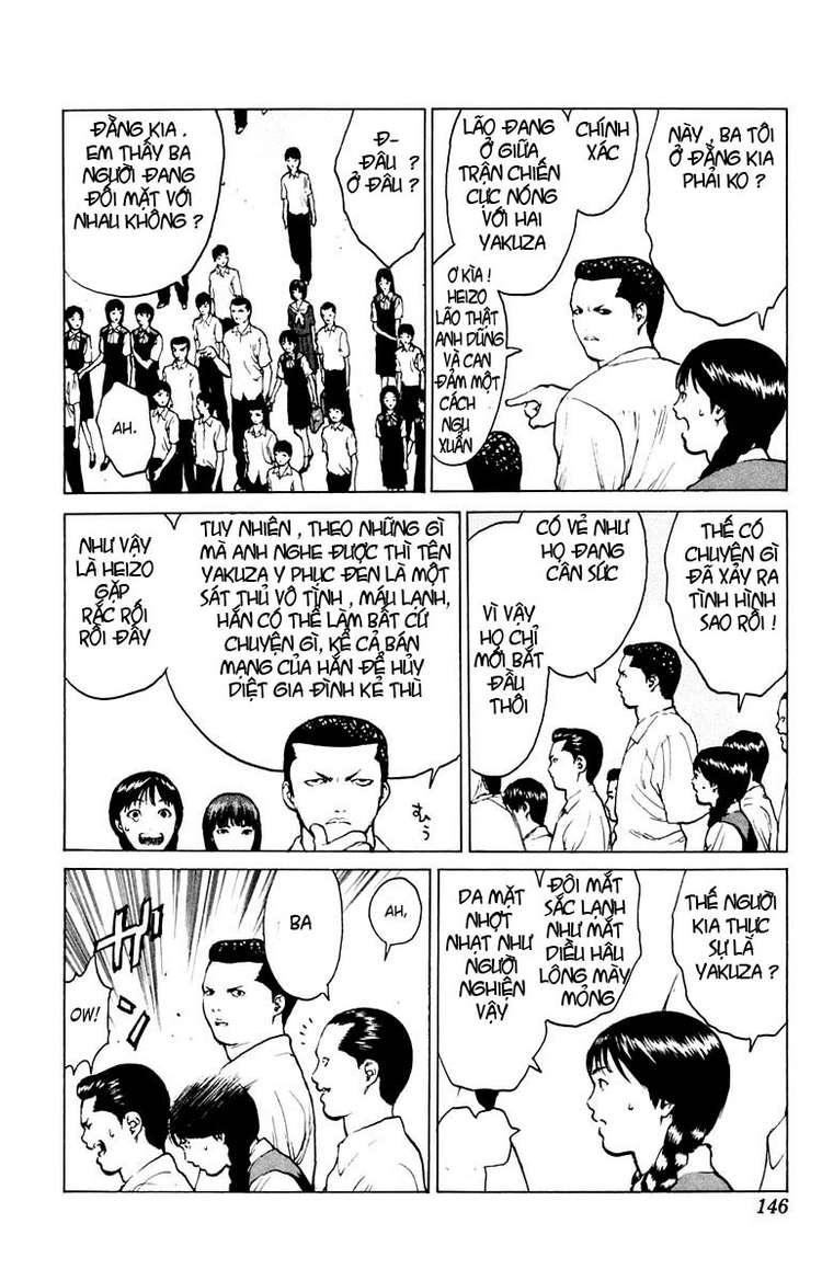 Angel Densetsu chap 40 Trang 7