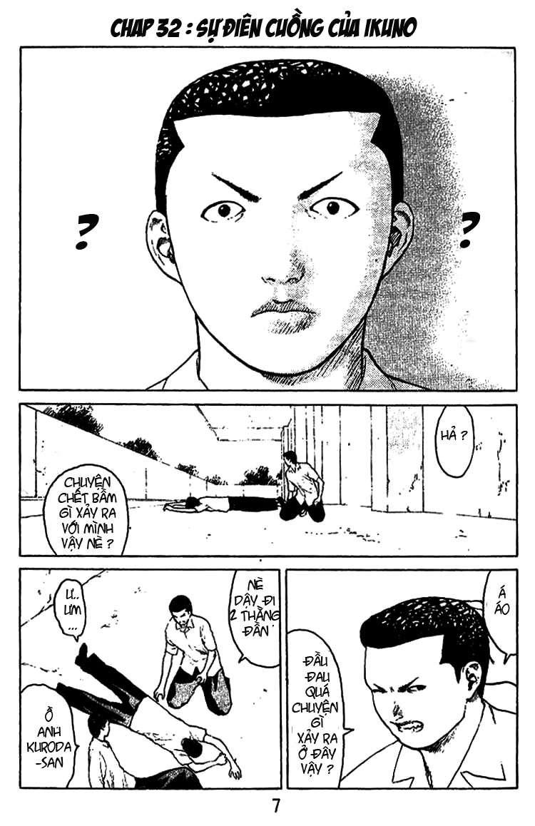 Angel Densetsu chap 32 - Trang 1