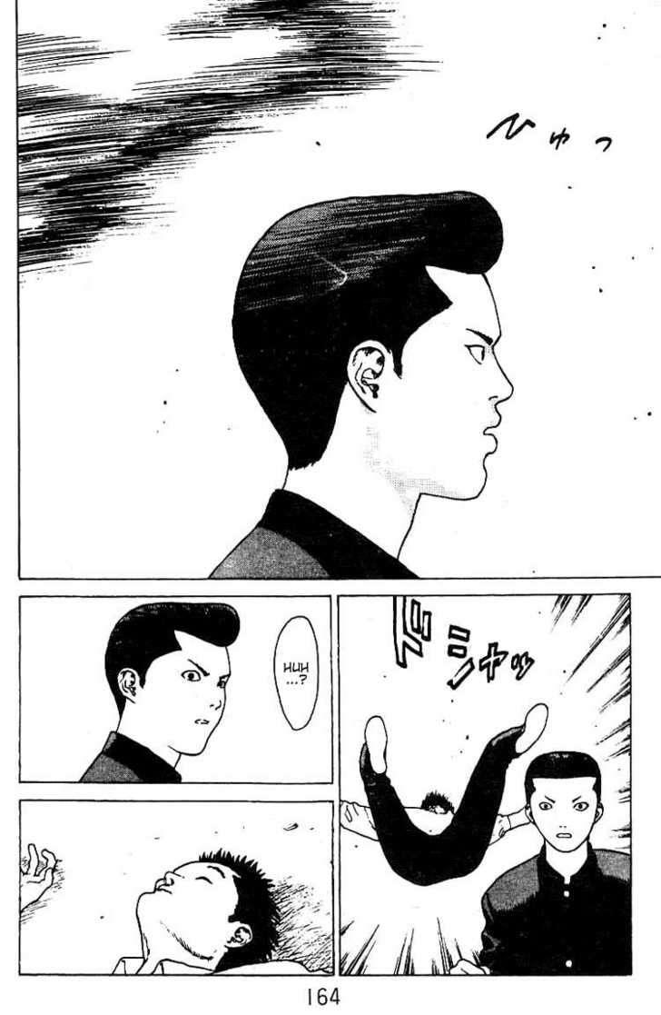 Angel Densetsu chap 26 - Trang 27