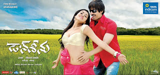 Don Seenu (2010) telugu movie wallpapers{ilovemediafire.blogspot.com}