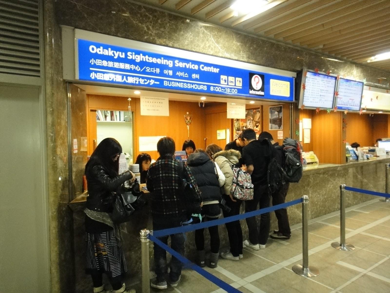 Pass Hakone Japan Fuji Hakone Pass Which
