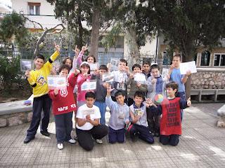 77 ολοημερο δημοτικο σχολειο αθηνων
