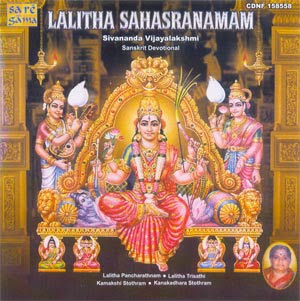 lalitha sahasranamam mp3 free download telugu