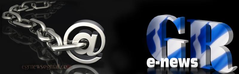 e-news GR