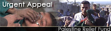 Palestinian Relief Fund