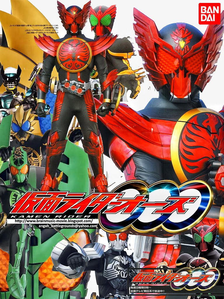 Kamen Rider Kiva Legendado – Completo Avi 384p Download Torrent e Mega
