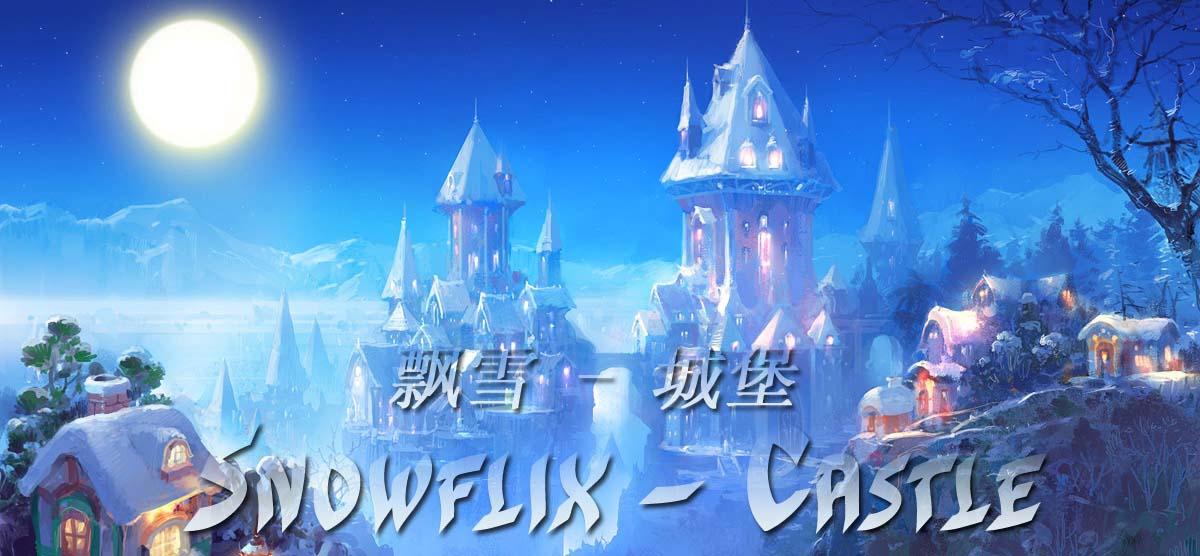 Snowflix-Castle