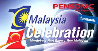 Pensonic '1Malaysia Celebration' Contest