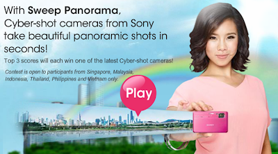 Sony Cyber-Shot 'Sweep Panorama' Contest