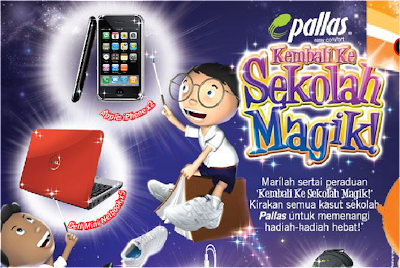 Pallas 'Kembali Ke Sekolah Magik' Contest