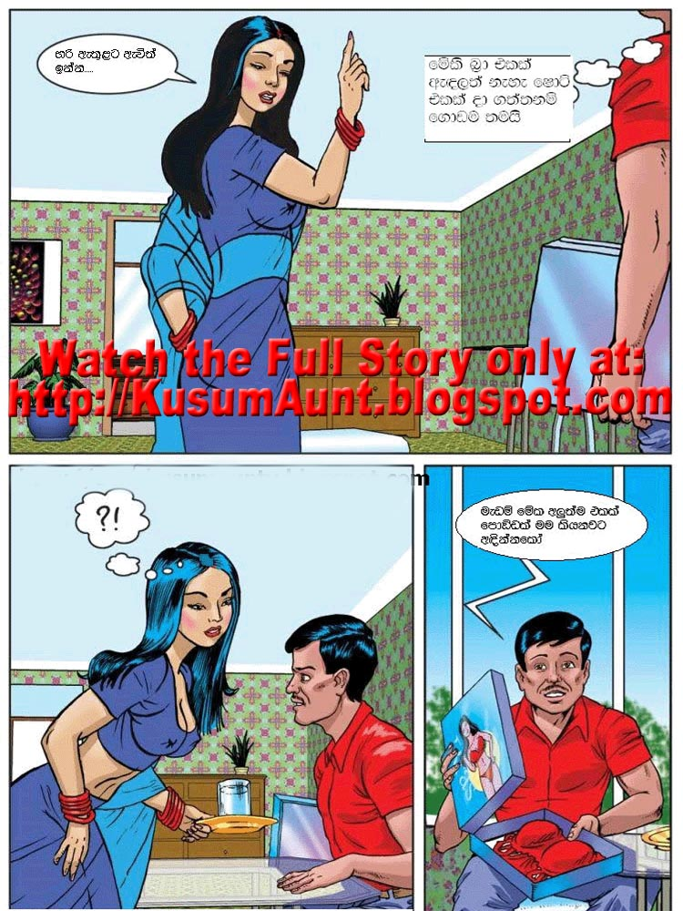 Kusum Aunty with Brassiere Seller - Cartoon Story 3