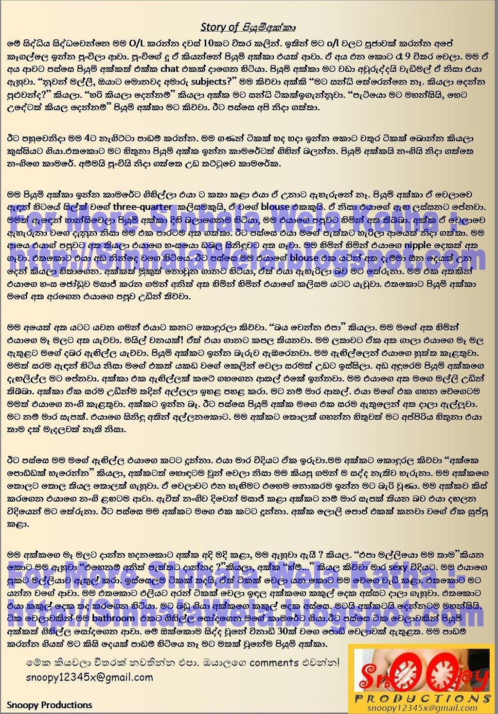 ... ://internationalrootssyndicate.com/wordpress36/sinhala-wal-katha-site