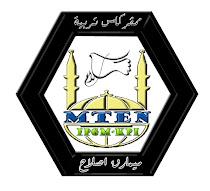 Logo MTEN