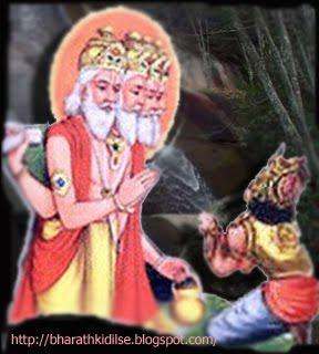 Brahma 2