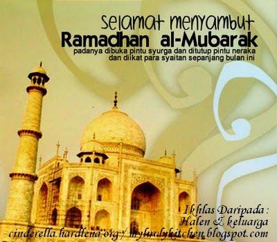 [ramadhan8.jpg2.jpg]