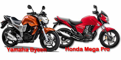 Compaction Yamaha Byson vs New Honda Megapro 2010: Review