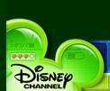 Canal de televisión Disney