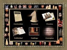 SOLICITE EL CD VIA SITIO WEB O A LAS DIRECCIONES DE MAILS OFICIALES