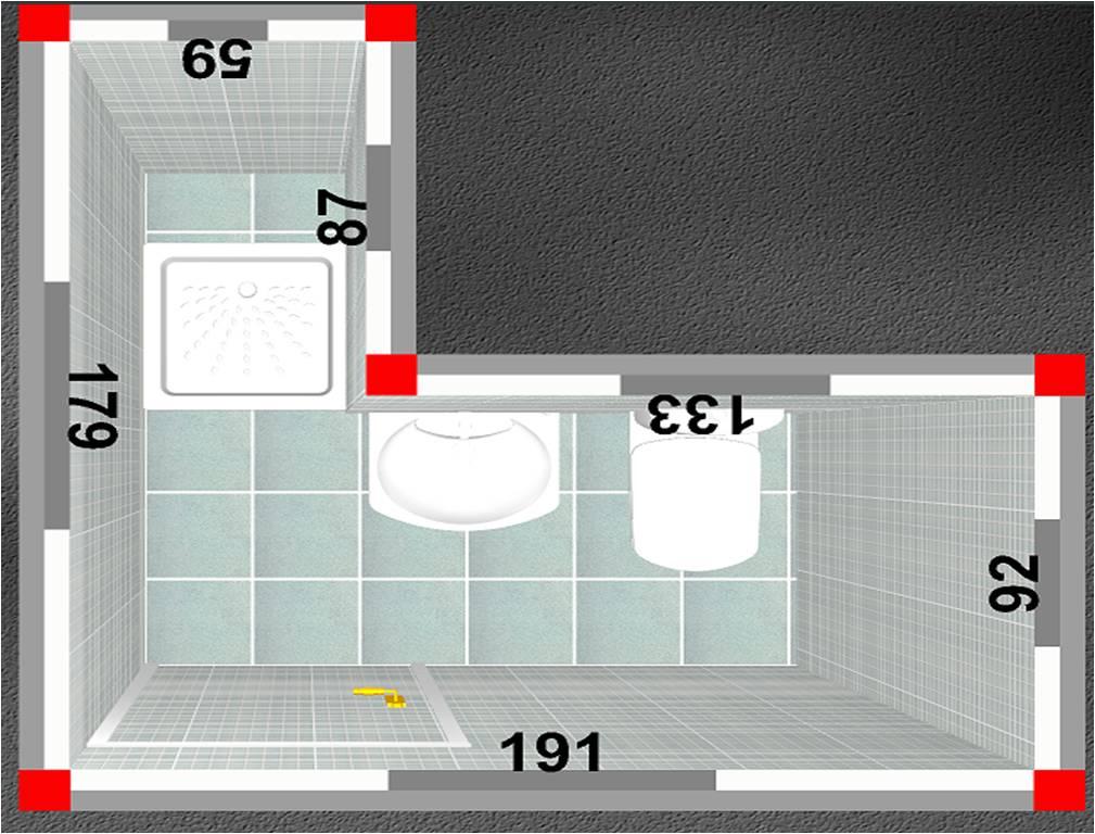 Medidas Baño Pequeno:Baño con Ducha: El plato de ducha más pequeño: 60×60 Ontario-N de