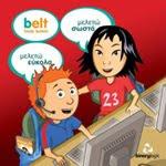Belt Study System