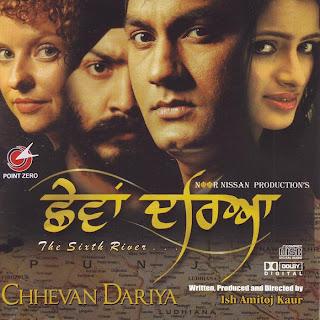 Chhevan Dariya - Lakhwinder Wadali