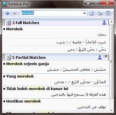 ... dan jendela VerbAc e Pro versi 1.06 akan pop-up dengan definisi kata