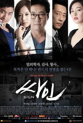 Film Serial Drama Korea Terbaru 2011