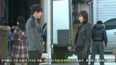Sinopsis The Heirs Ep 16 Bahasa Indonesia
